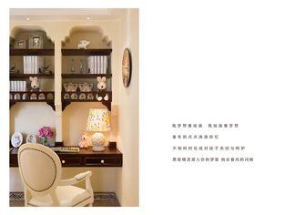 110平米三室两厅田园风格梳妆台设计图
