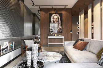 130平米三室两厅其他风格客厅装修案例