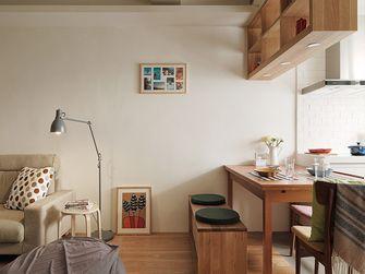 60平米一室一厅日式风格餐厅图