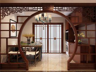 130平米三中式风格书房装修效果图