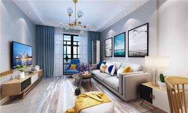 90平米复式现代简约风格客厅效果图