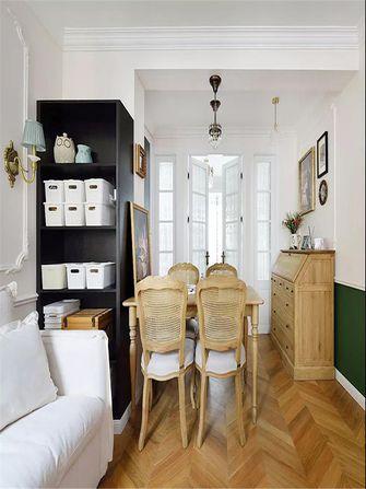 50平米一室一厅新古典风格餐厅图片大全