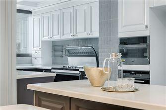 130平米三室两厅美式风格厨房效果图