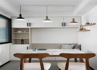 60平米现代简约风格餐厅装修案例