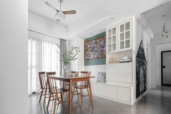 110平米三室两厅北欧风格餐厅设计图