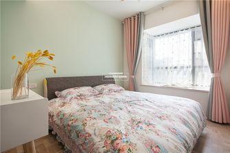 130平米四室两厅北欧风格卧室装修案例