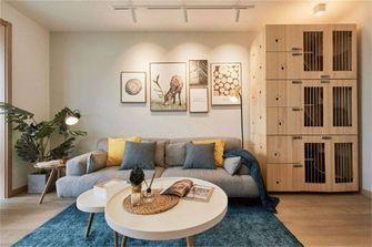 80平米公寓日式风格客厅图片