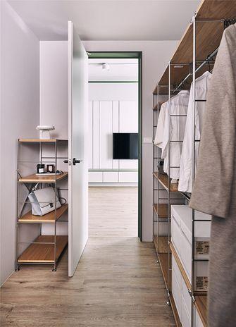 50平米一室一厅现代简约风格衣帽间设计图