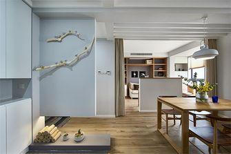 70平米公寓日式风格客厅效果图