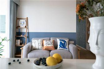 50平米小户型现代简约风格客厅图