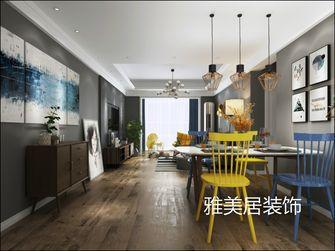 120平米三中式风格餐厅图片大全