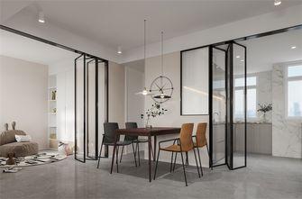 80平米三室两厅北欧风格餐厅设计图