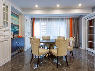 140平米四室四厅其他风格餐厅装修效果图