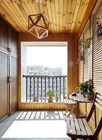 130平米三室两厅东南亚风格阳台装修效果图