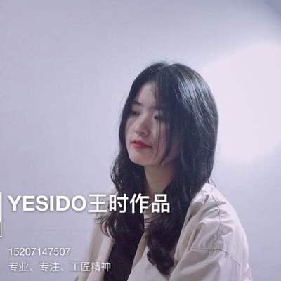 韩式大卷效果图