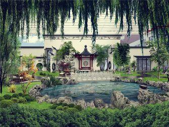 140平米中式风格储藏室欣赏图