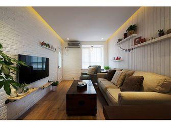 60平米一室一厅地中海风格客厅效果图