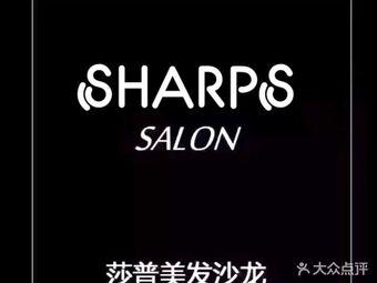 Sharps莎普(金轮店)