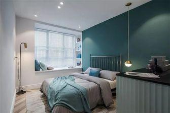 80平米三室一厅其他风格卧室装修效果图