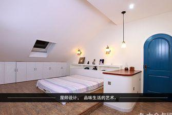 130平米三室两厅地中海风格阁楼装修效果图