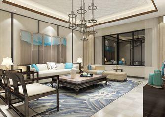 140平米三中式风格客厅装修案例