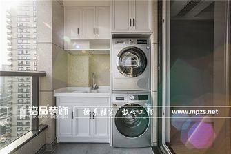 120平米三室两厅现代简约风格阳光房效果图