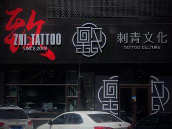 大庆纹身-致刺青文化