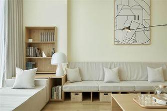 50平米一室一厅日式风格客厅图