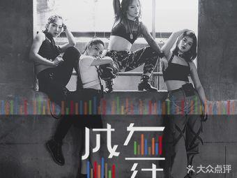 KT DANCE 盛舞舞蹈(高新店)