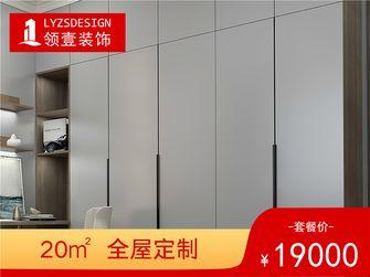140平米一居室混搭风格客厅装修案例