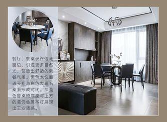 130平米四室一厅新古典风格餐厅装修效果图