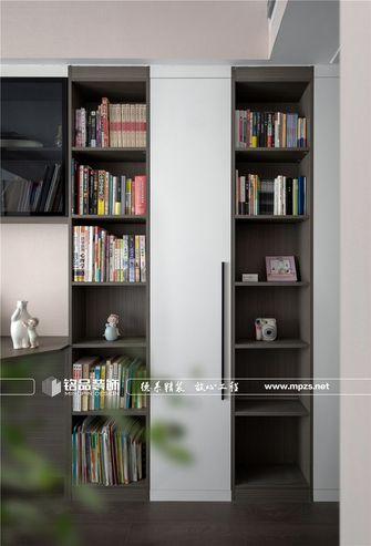 120平米四现代简约风格书房效果图