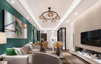 110平米欧式风格客厅装修效果图