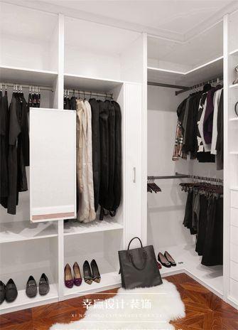 20万以上140平米四室两厅法式风格衣帽间鞋柜设计图