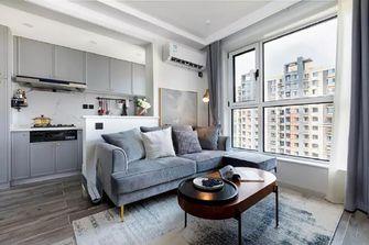 60平米宜家风格客厅装修案例
