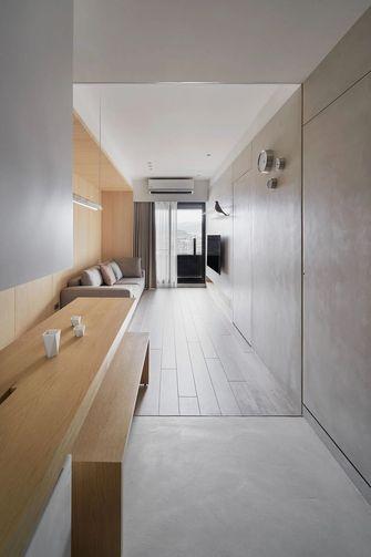 40平米小户型现代简约风格客厅效果图