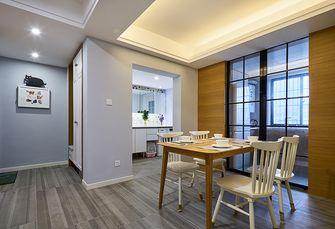 140平米四室两厅北欧风格餐厅装修图片大全