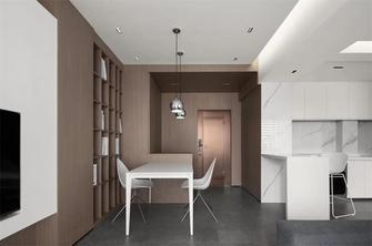 60平米一室两厅现代简约风格餐厅装修效果图