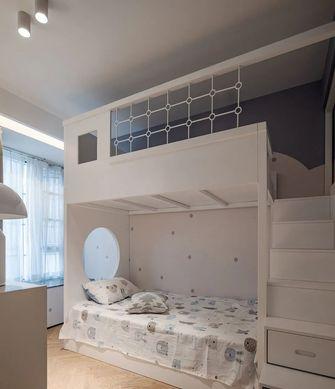 120平米三混搭风格儿童房欣赏图
