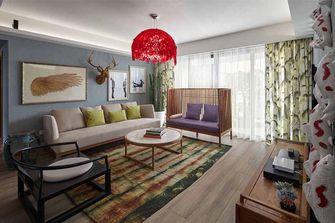 10-15万130平米四室两厅新古典风格客厅效果图