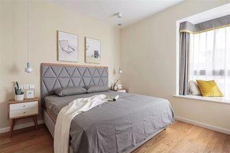 120平米四室两厅宜家风格卧室装修效果图