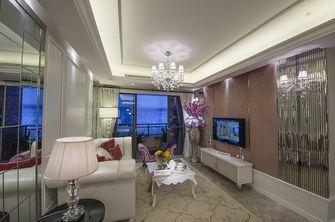140平米一室两厅欧式风格客厅装修效果图
