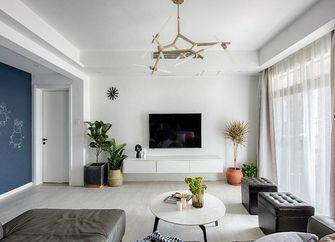 110平米现代简约风格客厅装修图片大全