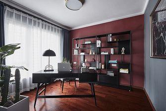 140平米四室两厅混搭风格书房欣赏图