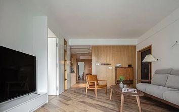 130平米现代简约风格客厅图片