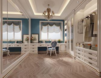 140平米四室一厅法式风格衣帽间设计图