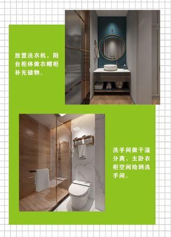 90平米中式风格卫生间装修图片大全