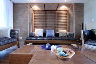 富裕型100平米东南亚风格客厅装修效果图