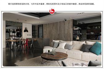 130平米四室两厅其他风格客厅图