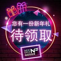 纽菲思医疗美容(徐汇店)